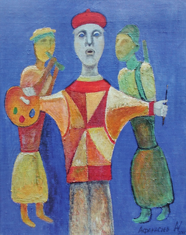 Афанасьев Владимир, автопортрет художника
