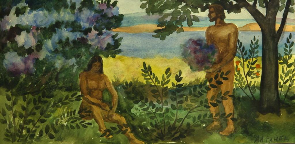 """Алтанец Валентин: """"Адам и Ева"""""""