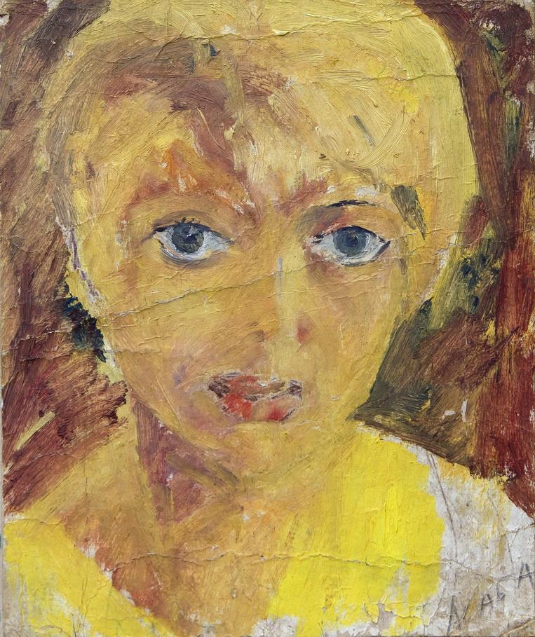 Асаба Анатолий: Портрет девушки