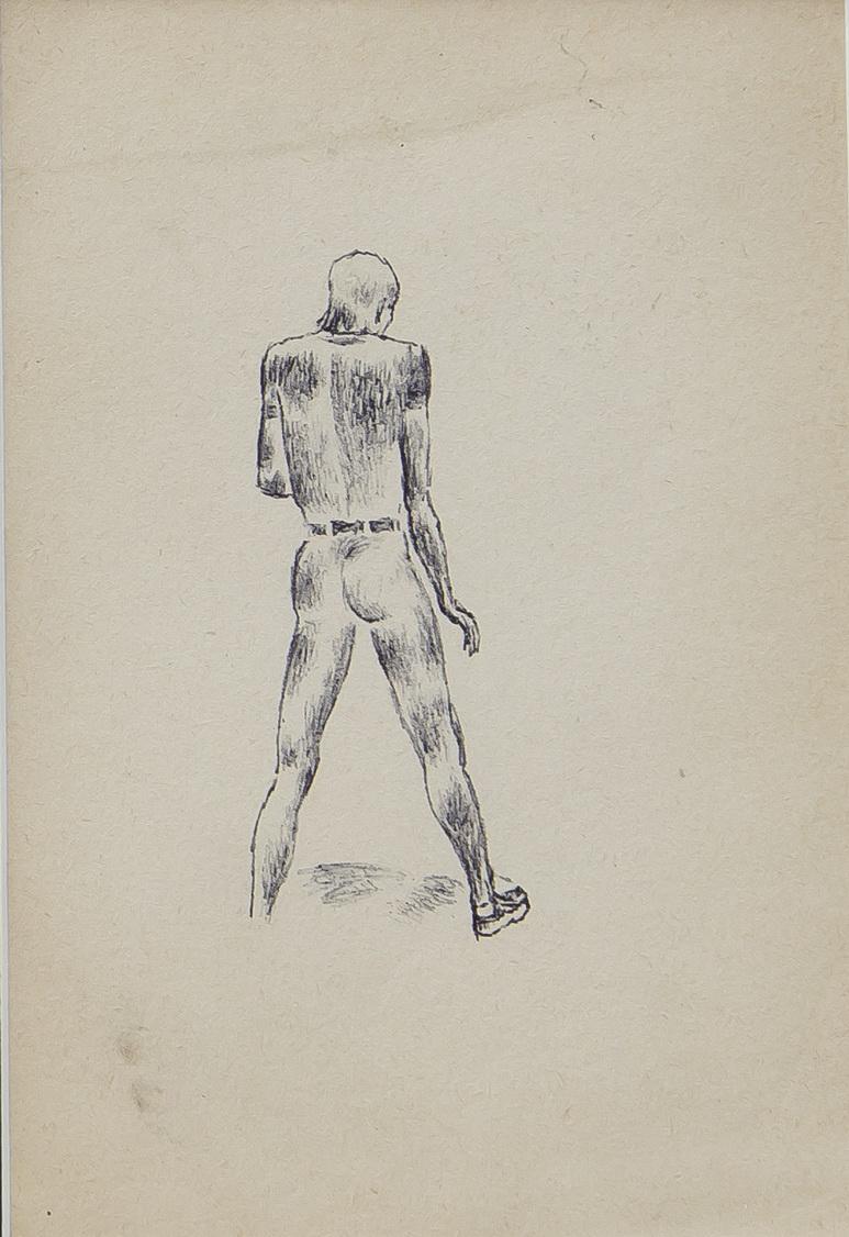 Асаба Анатолий: Жанровая картина - Вид со спины