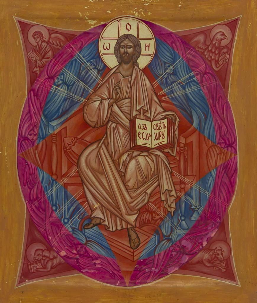 """Бурда Сергей: """"Иисус"""""""