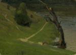 "Ацманчук Александр: Пейзаж ""Тропа"""