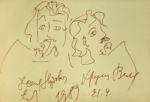 Медведева Екатерина: Наивные портреты. Жанровая картина 2