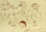 Медведева Екатерина: Наивные портреты. Жанровая картина 6