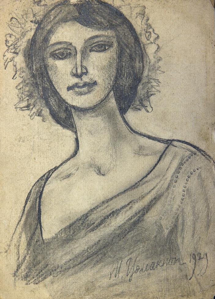 Цомакион Марфа: Женсикй портрет