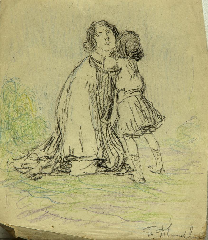 """Дворников Тит: """"Женщина с ребенком"""""""