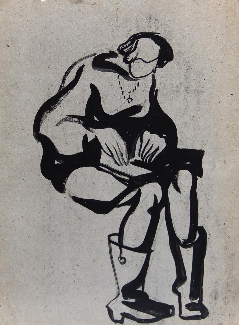 Фрейдин Александр: Фигуративизм. Сидящая женщина. Рисунок четвертый