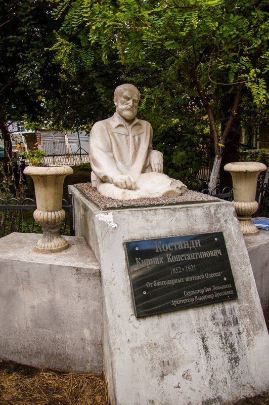 Костанди Кириак. Памятник в Одессе