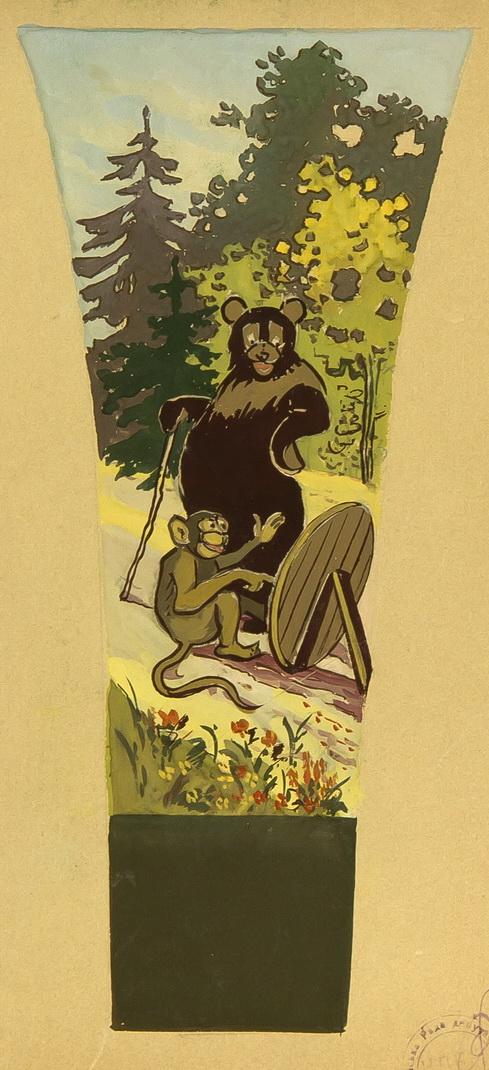 """Малышев Геннадий: Иллюстрация """"Медведь и обезьяна"""""""