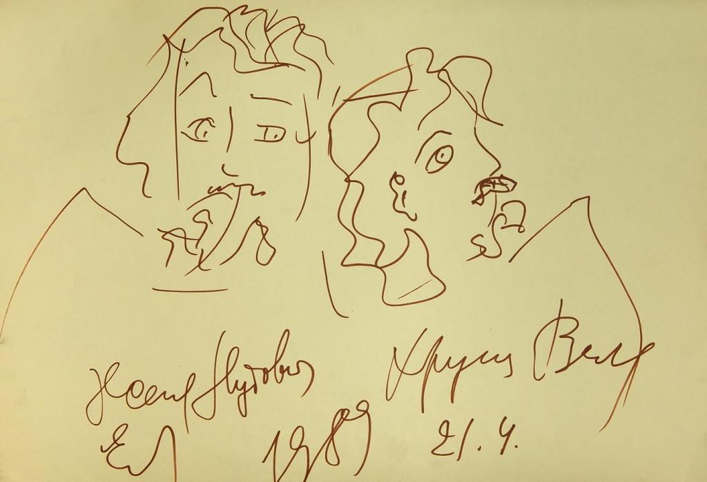 Медведева Екатерина: Наивные портреты. Картина 2