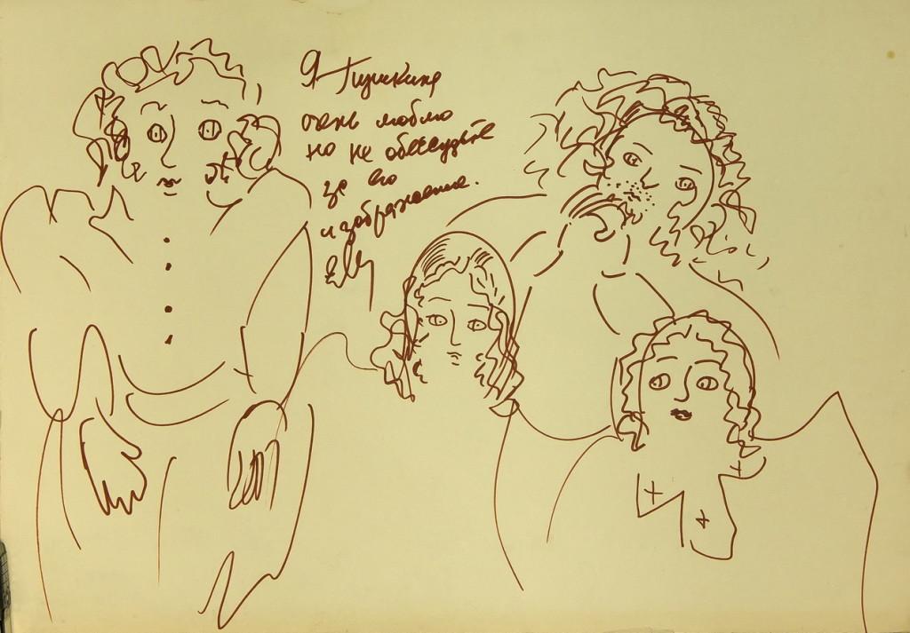 Медведева Екатерина: Наивные портреты. Картина 4