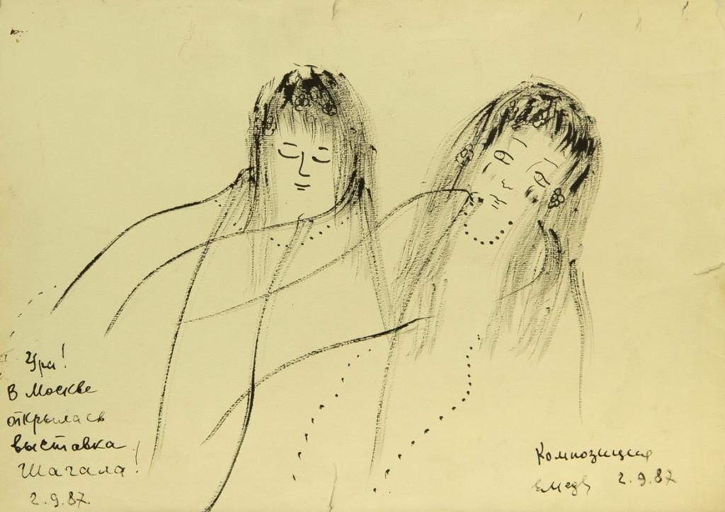 Медведева Екатерина: Наивные портреты. Картина 5