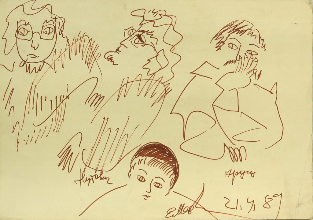 Медведева Екатерина: Наивные портреты. Картина 6