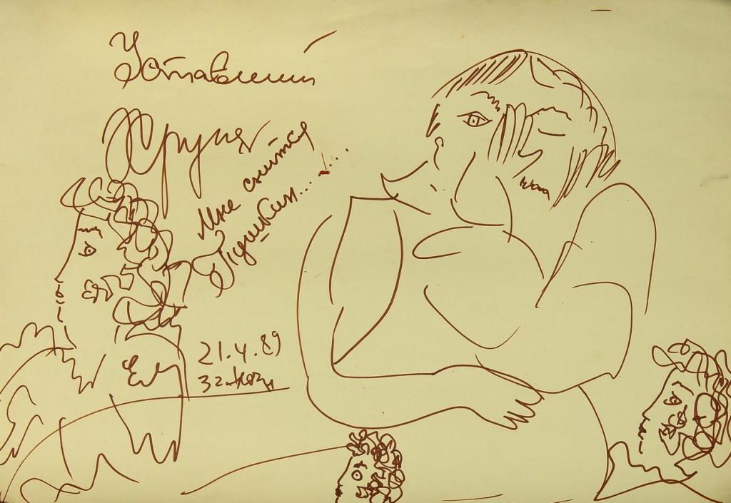 Медведева Екатерина: Наивные портреты. Картина 7