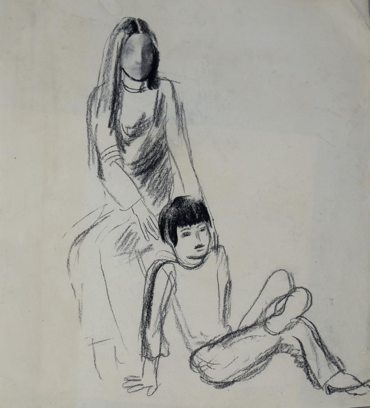 "Межберг Лев: Жанровая картина ""Женщина с ребенком"""