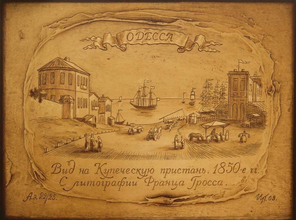 """Паламарь Иван: """"Купеческая пристань"""""""