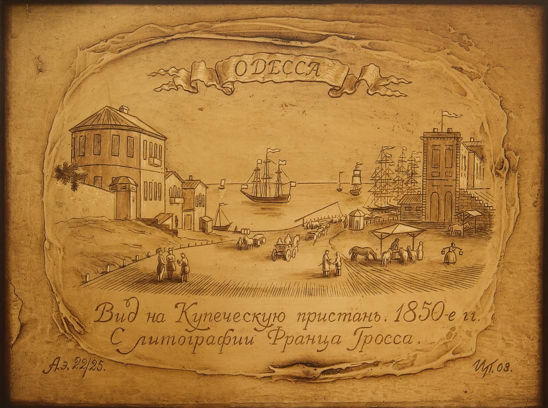 """Паламарь Иван: Декоративная живопись """"Купеческая пристань"""""""