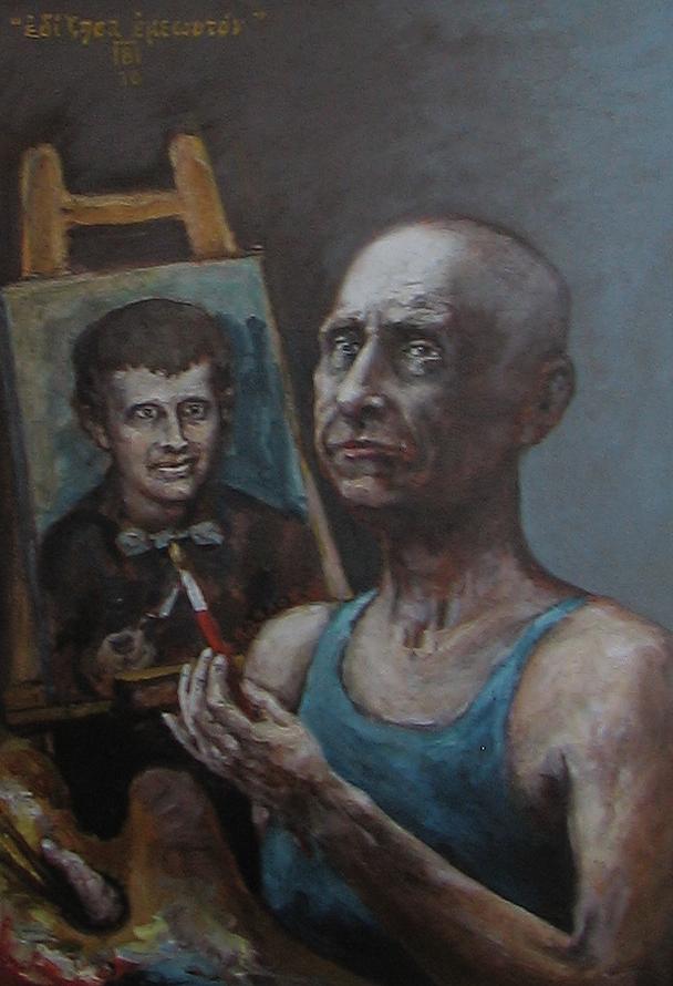 Автопортрет Павлов Виктор