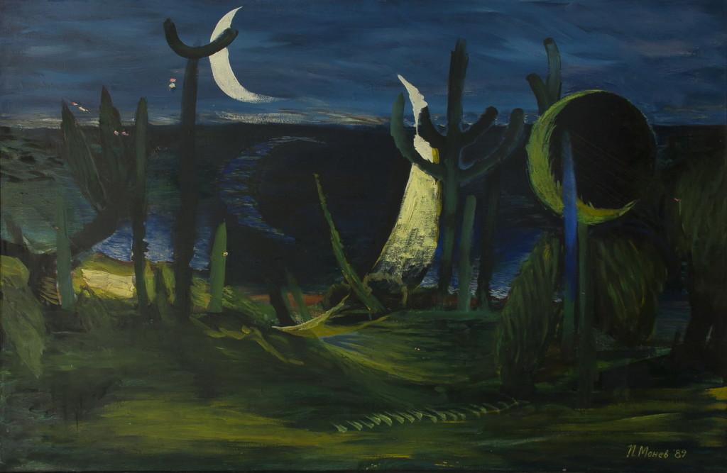 """Монев Пламен: """"Восход семи лун"""""""