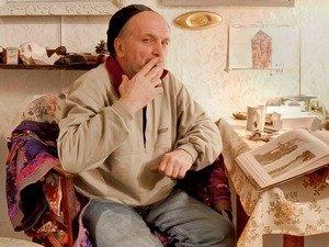 Плисс Юрий. Фотография художника