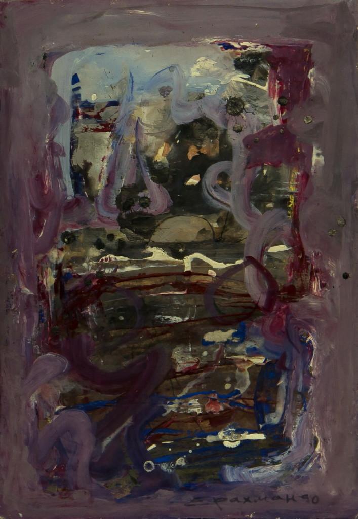 Рахманин Евгений: Рисонок 2 абстракция