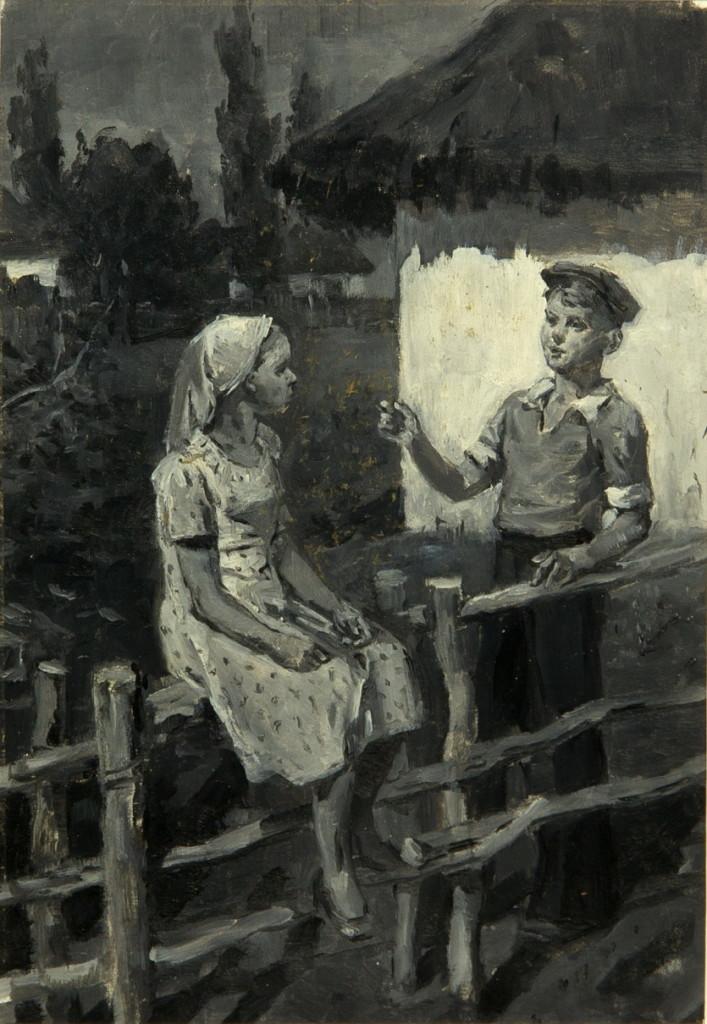 """Токарев Вячеслав: """"Встреча"""""""