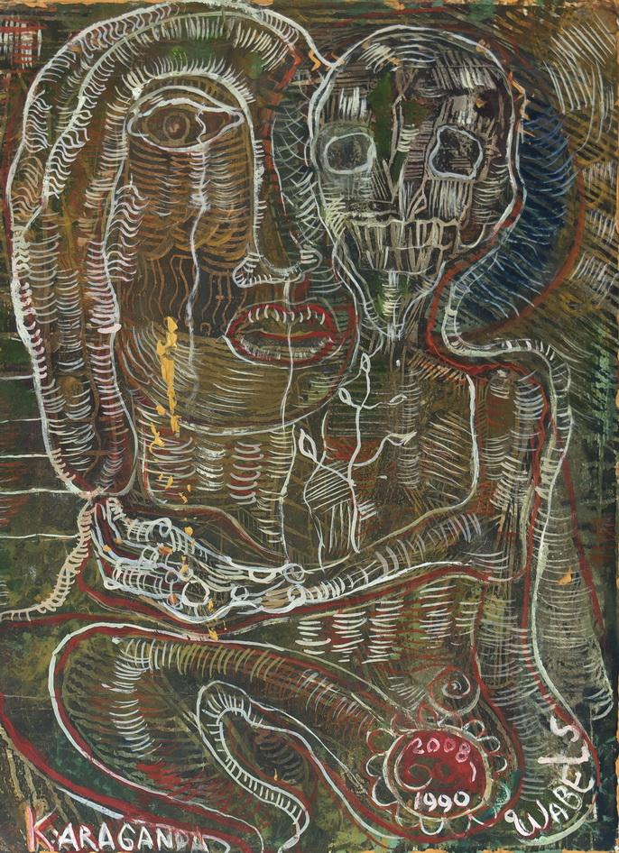 Вабель Александр: Абстракция Без названия рисунок восемьнадцатый